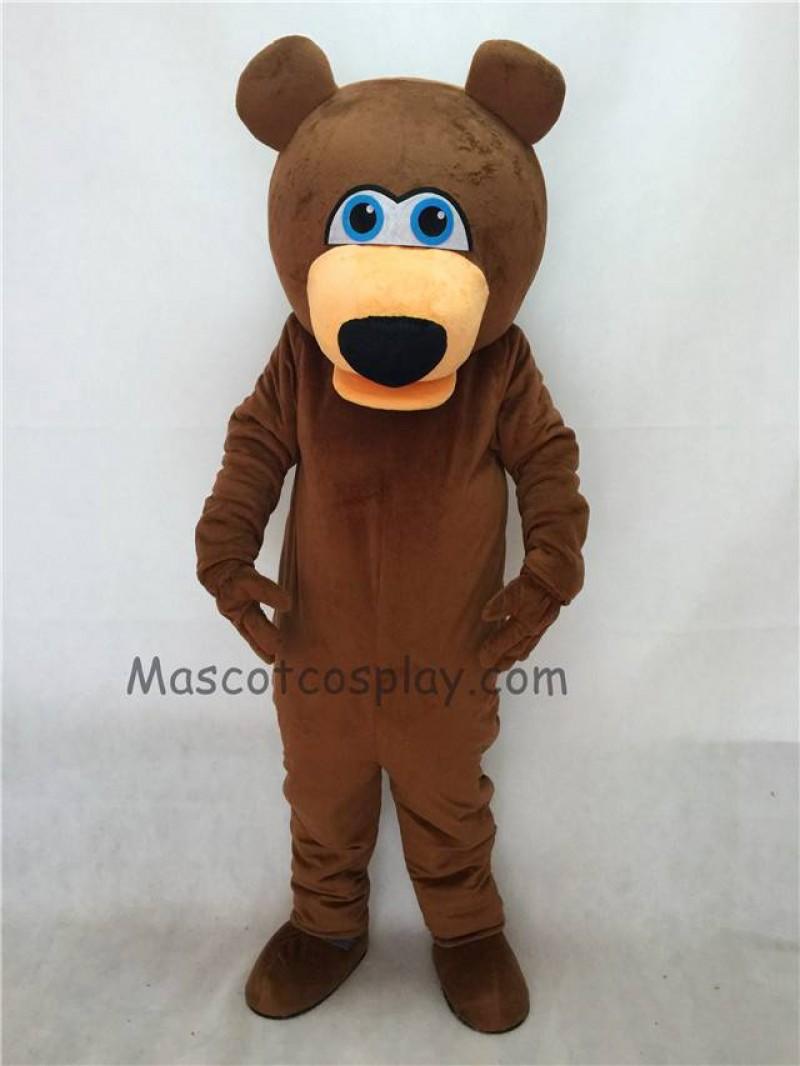 Cute Male Brown Bear Adult Mascot Costume