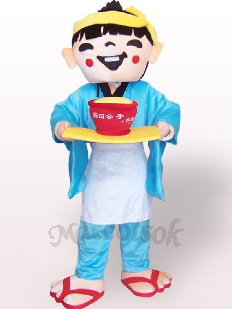 Fukada Doll Plush Adult Mascot Costume