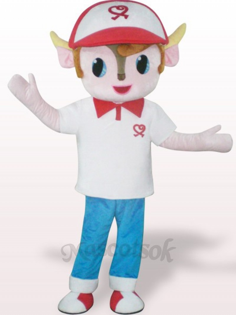 Yangyang Plush Adult Mascot Costume