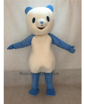 Cute Blue Panda Short Plush Adult Mascot Costume