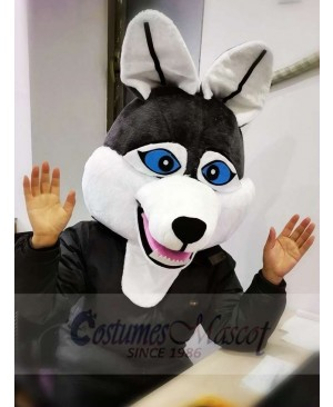 Dark Gray Wolf Mascot Head ONLY Animal